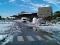 Torcal Nevado